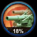 もっと大砲を画像