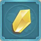 防御宝石Lv4の画像
