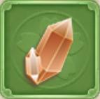 敏捷宝石Lv2の画像