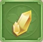 防御宝石Lv2の画像