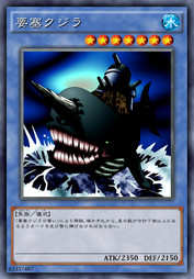 要塞クジラの画像