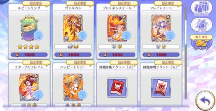 イベントショップ画像