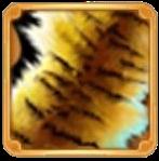 虎の皮の画像