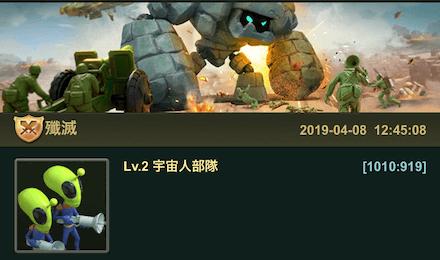 戦闘関連のミッション.png