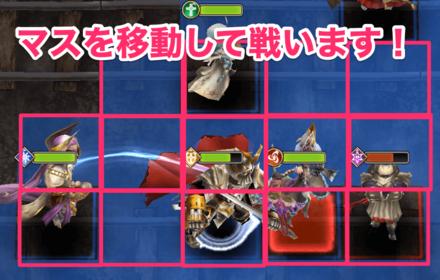 戦闘システムの画像