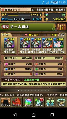 Show?1467980263