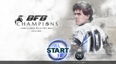 bfbチャンピオンズの画像