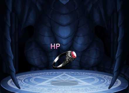 聖なる指輪・HPの画像