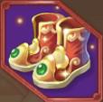 UR瀟湘靴の画像