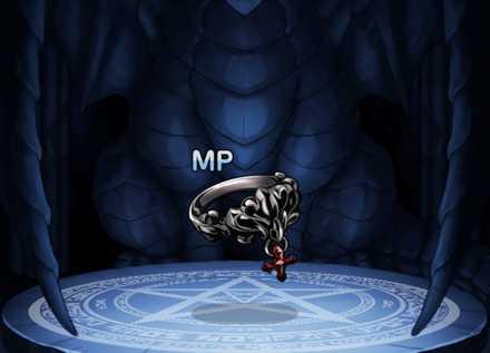 シャドウリング・MPの画像