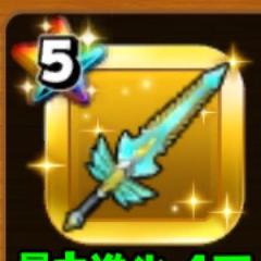 大天使の剣のアイコン