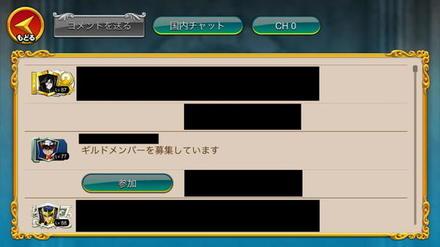 037767_chatmain.jpg