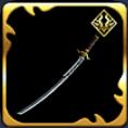 盗賊の刀の画像