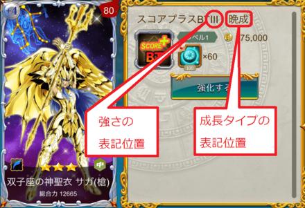 040861_rank.png