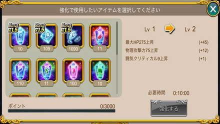 056178_s_powerup2.jpg