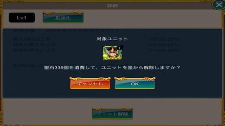 056178_s_powerup_unitset3.jpg