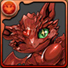 ハッピールビードラゴンの画像