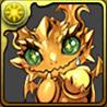 ハッピーゴールドドラゴンの画像
