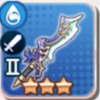 氷雪の魔剣の画像