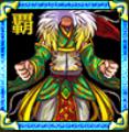 山姫【結幸】の画像