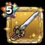 オチェアーノの剣★