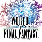 ワールド オブ ファイナルファンタジー