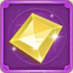 防御宝石Lv6の画像