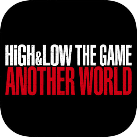 HiGH&LOW THE GAME ANOTHER WORLD画像
