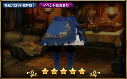 紳士のパンツ/貴婦人のスカートのレディース画像