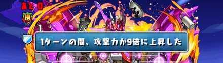 ナインガルダ 2019-04-16 12.32.08.jpg