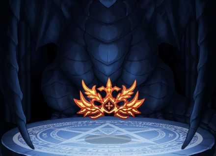 豪焔のクラウンΩの画像