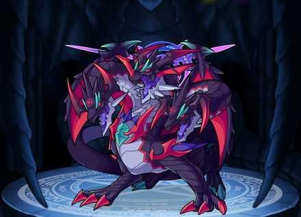 暗天龍アークドラゴンの画像