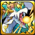 光創龍シャインドラゴンの画像