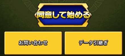 ミリモン初期画面.jpg