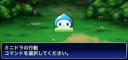 手動スライム.jpg