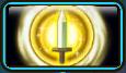 剣の極意の画像