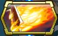 火炎斬りの画像