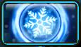 氷の極意の画像