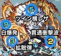 カイメイジュウ 攻撃パターン.jpg