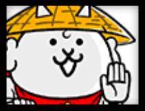 ネコの助の画像