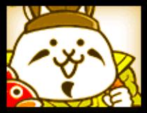 ネコ老守の画像