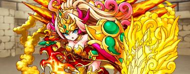 光龍戦姫ヴァルキリア