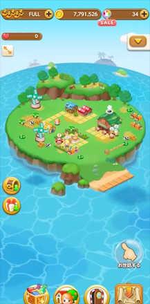 ボンボンジャーニー 島作り