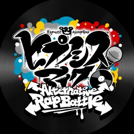 ヒプノシスマイク -Alternative Rap Battle-画像