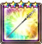 精鋭ゴルドラ重騎士槍の画像