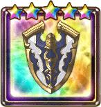 聖剣士の盾の画像