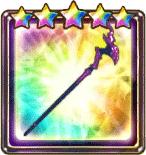 雷電木の魔杖の画像