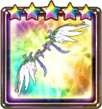 マズトレックスの羽の画像