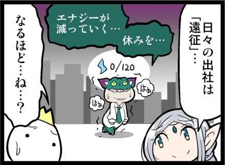 開発秘話-crop3.png