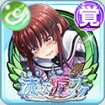 ココロの双翼 倉敷舞子【後悔の一球】の画像